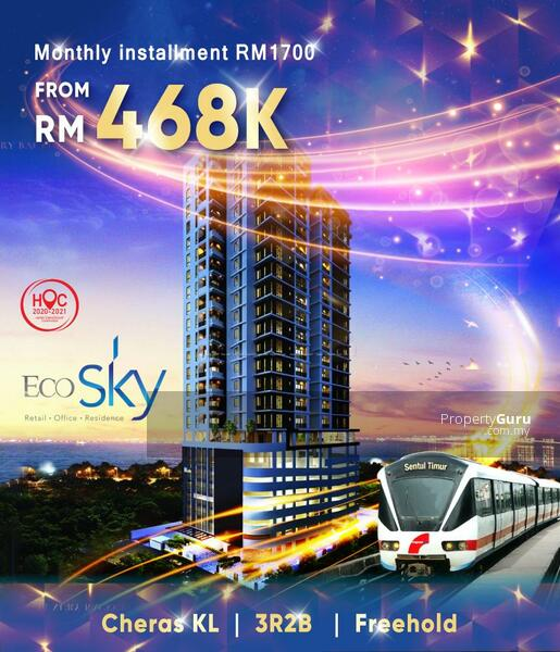 [Cheras Luxury Sky Condo with 3R 3B] Semi-D Concept Layout #162356692